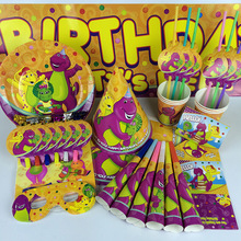 69pcs Dinosaur Theme Paper cup Paper tray paper napkins Hat for Kids Birthday Party Decoration for