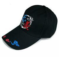 Anime Grandmaster of Demonic Cultivation Cosplay Hat MDZS Peaked Cap Baseball cap Gift COS