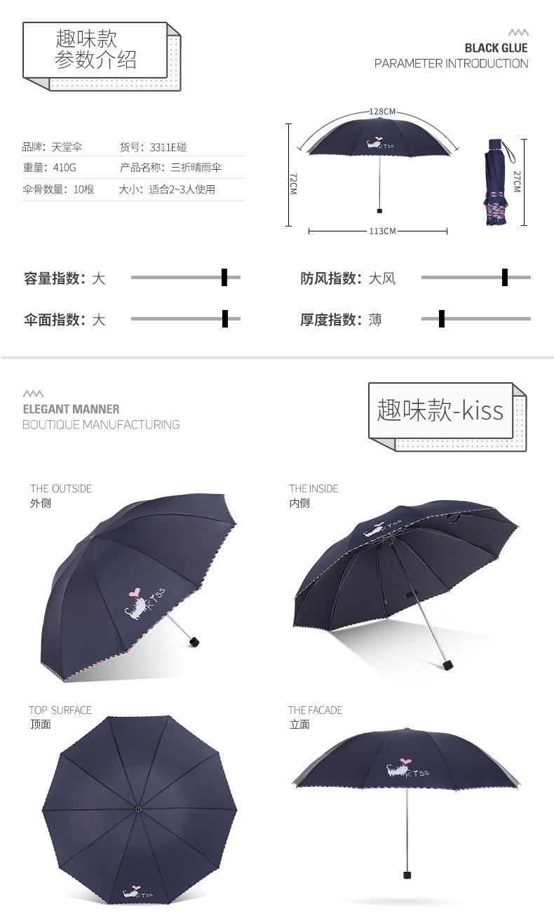 Guarda-chuva paraíso plus-sized reforço espessamento guarda-chuva dobrável
