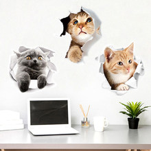 Three living room bedroom background wall decoration porch 3D cartoon cats can be detached and self-adhesive pasted 25*23cm