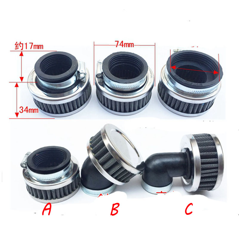 1pcs Stainless Ring Motorcycle <font><b>Air</b></font> <font><b>Filter</b></font> 46MM <font><b>48MM</b></font> 50MM 52MM 54MM 60MM Cleaner For SR400 CB550 CB750 Kawasaki KZ650 image