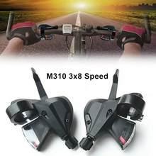 SL-M310 frente da bicicleta desviador 3x8 velocidade gatilho shifter velocidade alavanca do freio alavanca de freio mountain bike acessórios
