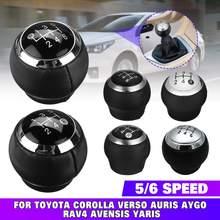 Рукоятка рычага переключения передач 5/6 скорости гандбола для Toyota Corolla RAV4 Avensis Yaris Verso Auris Aygo
