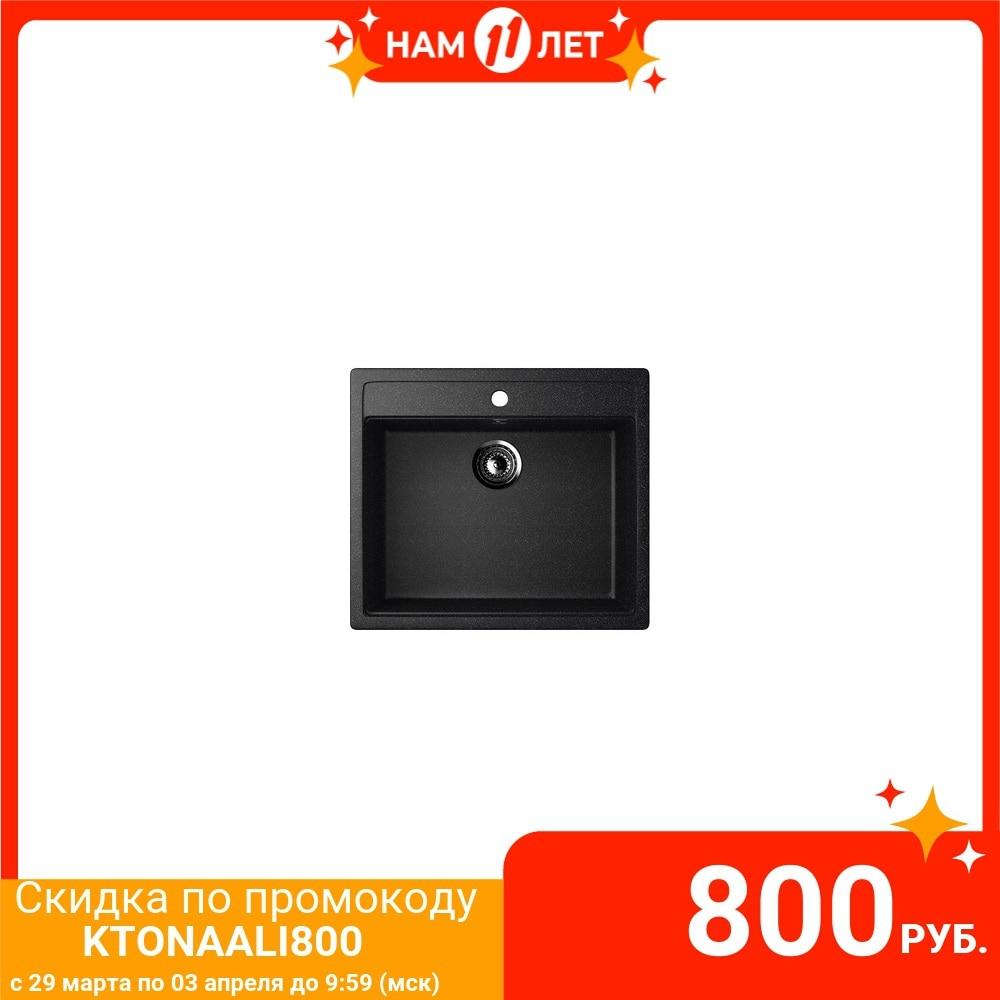 Кухонная мойка Ulgran U 104 308 черная