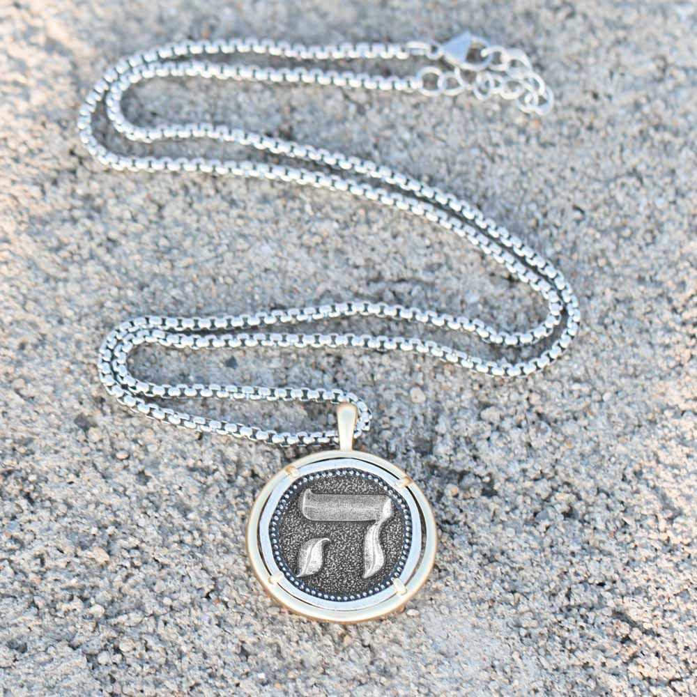 Chai Vida Hombres Collar Colgante de Plata Hebreo Símbolo De Acebo tierra judío Judaica