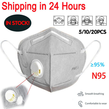 1pcs Reusable n95 Mask Valved ffp2 ffp3 Face Mask Respirator KN95 Face Mask 6 Layer Mask Face Mask