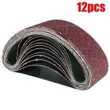 12pcs/Set Grinding Sanding Belts 40/80/120 Grit Aluminum Oxide 533 x 75mm