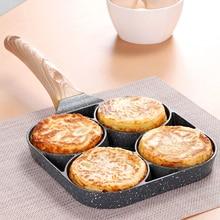 Фрикционная сковородка с 4 отверстиями для приготовления бургеров, яиц, ветчины, блинчиков, сковородки, креативная антипригарная сковородка без масла, гриль для завтрака, ВОК, кастрюля для приготовления пищи