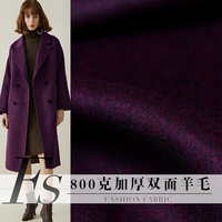 Deep purple heavy double woolen overcoat fabric winter women's coat solid color clothing outfit fabrics
