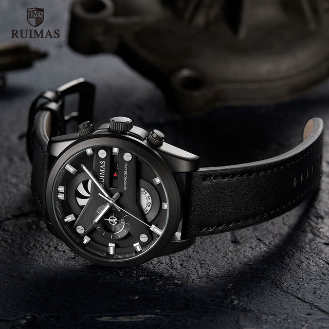 Ruimas Watch Men Leather Waterproof RL564G