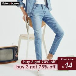 Metersbonwe Mannen Jeans Skinny Streetwear Lichtblauw Broek Slanke Broek Jeugd Nieuwe Casual Trend Slanke Jeans Heren