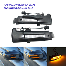 2X Left/Right Car Rear ViewSide Mirror Indicator Light Turn Signal Light Lens For Mercedes W204 W212 W221 2010 2011 2012 2013