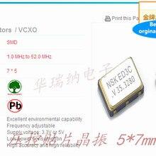 5 шт. новое и оригинальное VCXO 5X7 мм 5070 7050 SMD-6 40,96 м 40,960 МГц 40,9600 МГц импорт