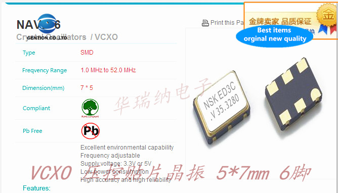 5pcs 100% New And Orginal VCXO 5X7mm 5070 7050 SMD-6 40.96M 40.960MHZ 40.9600MHZ Import