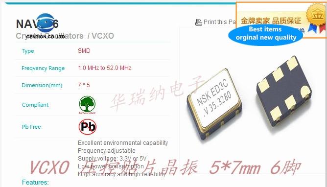 5pcs 100% New And Orginal VCXO 5X7mm 5070 7050 SMD-6 40.96M 40.960MHZ 40.9600MHZ Import