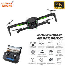 GPS Drone with WiFi 4K HD Camera Brushless Foldable Quadcopter Anti-Shake 2-Axis Gimble Dron VS F11 EX4 K20 H117s SG906 PRO(China)
