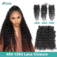 Allove Water Wave Bundles With Closure Non-Remy Human Hair Bundles With Closure Brazilian Hair 3 Bundles with 4x4 Closure(China)