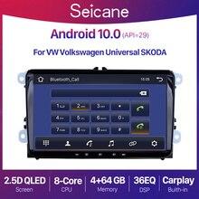 Seicane راديو السيارة 9 بوصة Android 10.0 ، 2 جيجا بايت رام ، 32 جيجا بايت ROM ، GPS ، DSP ، مشغل الوسائط ، للسيارة VW/Volkswagen/Golf/Tiguan/Passat QLED