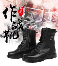 38~45 warm fur army long boots wear resistant breathable outdoor
