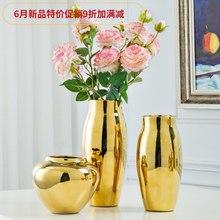wedding decoration European Luxury Living Room Soft Decoration Golden Ceramic Vase Hotel Club Placed Simple Flower Arrangement