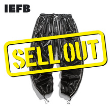 Loose Male Pants Wear Wide-Leg High-Street Iefb/men's for New Solid-Color Drawstring