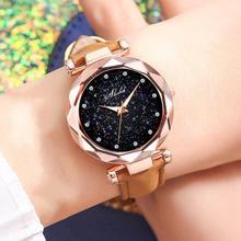 Women Watch Index Starry Sky Luxury Faux Leather Band Quartz Wristwatch Rhinesto