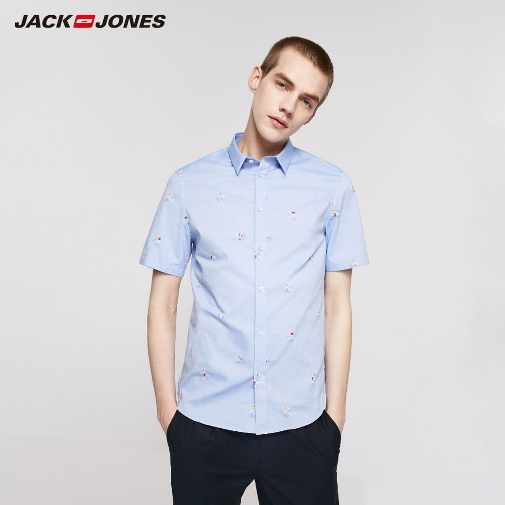 JackJones Men's 100% Cotton Embroidered Short-sleeved Style Shirt| 219204515