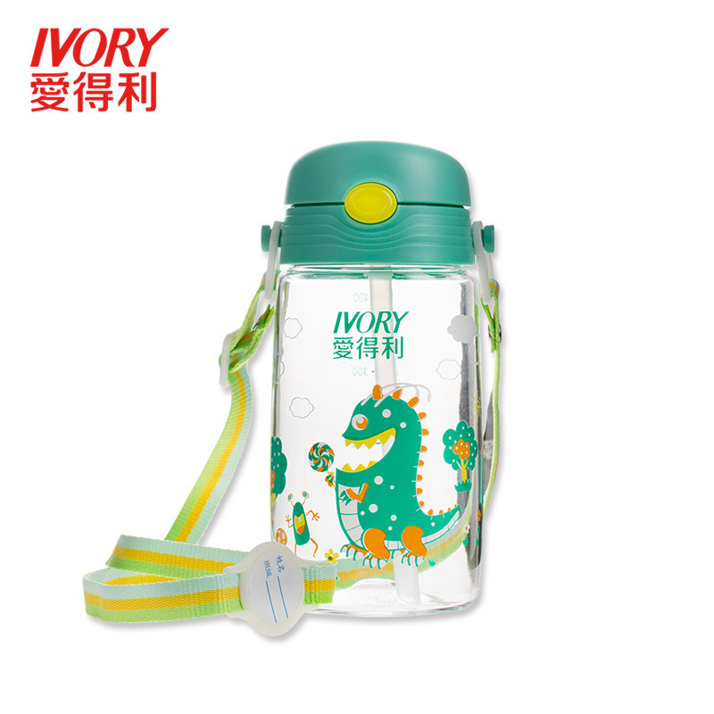 Love Profit Infants Tritan Suspender Strap Straw Cup 400ml Baby Sippy Cup Kettle AF-124