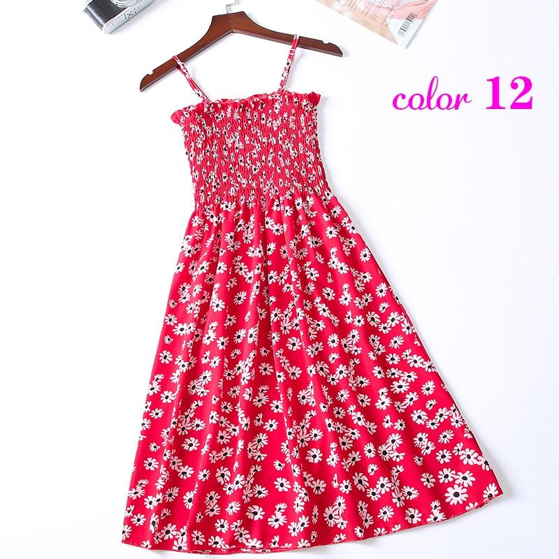 12-红色小雏菊