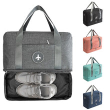 New Fashion Travel Bag Dry and Wet Separation Package Waterproof Clothing Storage Sports Bag Folding Portable Travel Bag Hanimom