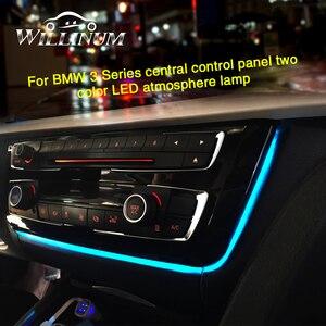 Автомобильный комнатный светильник для Bmw F30 F32, автоцентр, консоль, Светодиодный лампа освещение салона светильник ing отделка, передний конд...