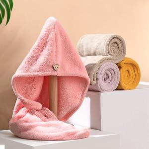 Image 2 - Быстросохнущая шапочка для волос для девочек, шапочка для полотенец, шапочка для ванной, однотонная шапочка для полотенец из микрофибры, супер впитывающая шапка для сушки волос
