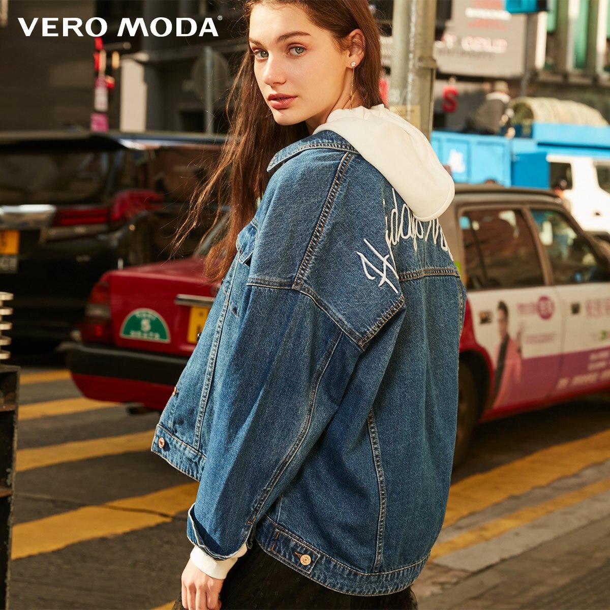 Vero Moda Women's 100% Cotton Embroidered Streetwear Denim Jacket | 319157518