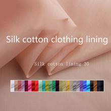 Clothing Base-Fabric Silky Pink White Cotton Blue Black Lining Suffer Blended 28-1 Flesh-Colored