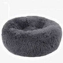 Panier Chat cama redonda lavable para perro, casa de gato suave, camas para perros, casa de gato, abrigo de Chat, cama de peluche para perro, mascota