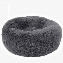 Panier czat okrągły zmywalny łóżko dla psa miękki dom dla kotów łóżka dla zwierząt dla dom dla psa kot Haustiere Chat Panier długi pluszowy pies łóżko dla psa pies