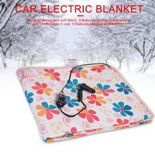 12V/24V Car Electric Heating Blanket With Cigarette Lighter Quilt Large Truck Cushion(Color Ra