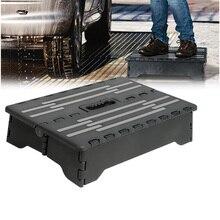 Портативный складной Степ платформа автомобиль/домашний рост для взрослых детей замок на место Нескользящая мебель Степ табурет