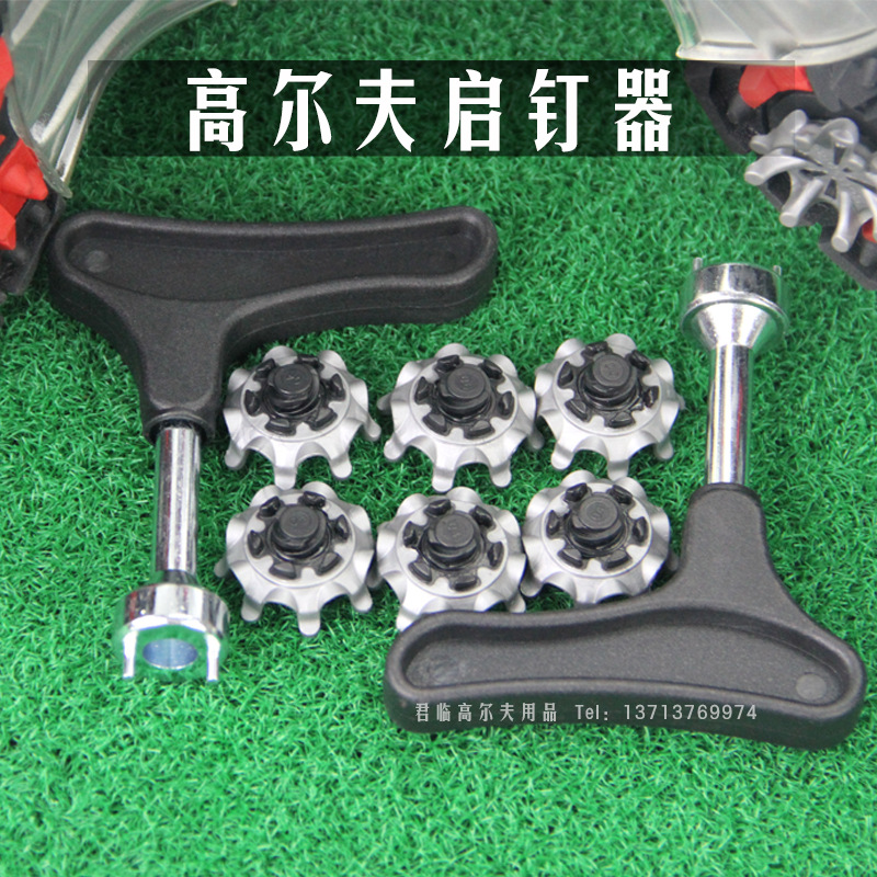 Golf Nail Puller Golf Accessories Sneakers Tool Golf Sneakers Only Small Tool