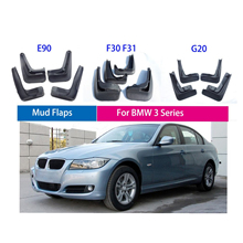 Mud Flaps For BMW 3 Series E90 G20 F30 F31 Car Mudguards Mud Splash Guards Mudflaps Car Fenders 4Pcs/Set Mud Guards 2008-2020 цена в Москве и Питере
