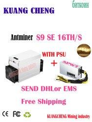 جديد AntMiner S9 SE 16TH/S مع PSU apw7 الغرفة BTC مينر أفضل من S9 13.5t 14t s9j 14.5t S9k S15 S17 T15 T17 WhatsMiner M3 t1
