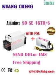 Nuevo AntMiner S9 SE 16TH/S con PSU apw7 BCH BTC minero mejor que S9 13,5 t 14t S9j 14,5 t S9k S15 S17 T15 T17 WhatsMiner M3 t1