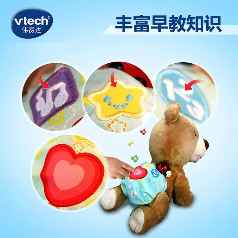 VTech Vtech Learn To Climb  Bubu Bear Infants Bear Can Guide Toy Baby Learn To Climb  Line Bear Doll