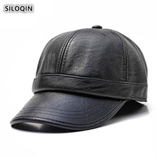 SILOQIN Autumn Winter New Fashion PU Leather Baseball Cap For Man Adjustable Size Ear Protection Keep Warm Leisure Baseball Caps цены