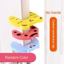 Lock-Protection Baby-Safety Children Door-Stopper Security-Card Newborn-Care Animal Cute