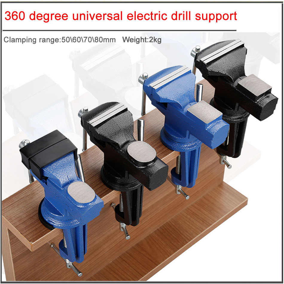 TYPE 50 60 70 80 360 Degree Universal Rotating Heavy Mini Table Vise,360 Degree Universal Rotating Simple Vise