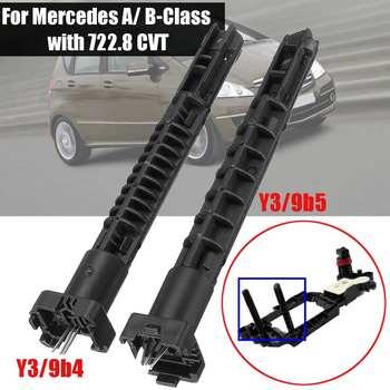 Парные датчики коробки передач Y3/9b4 и Y3/9b5 для Mercedes A/b-класс с 722,8 CVT A 1695451032
