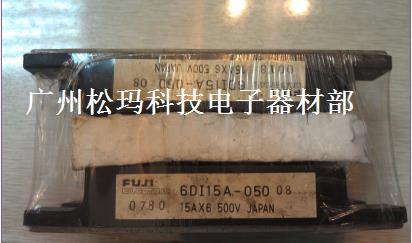 6DI15A-050 6DI10A-050 6DI20A-050 6DI30A-050 --SMKJ фото