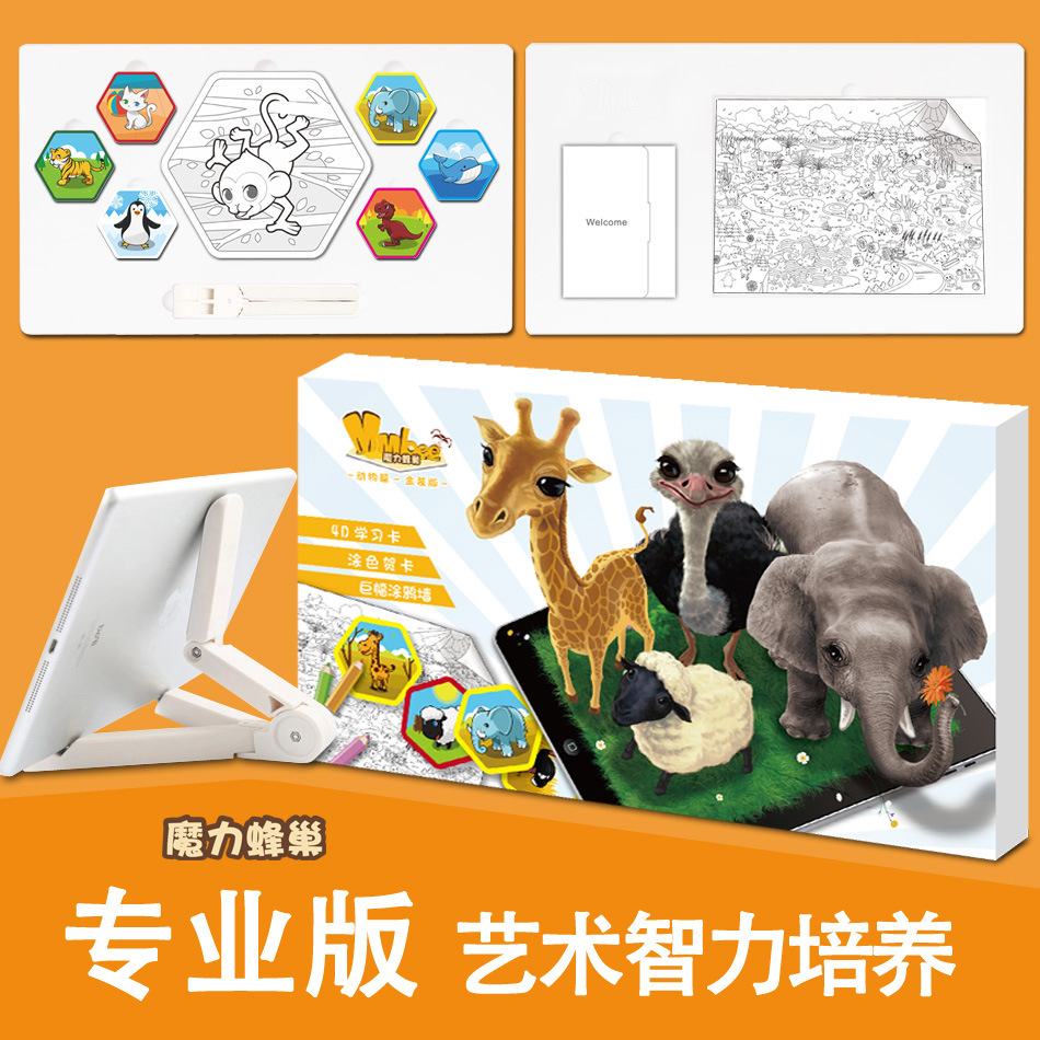 Jigsaw Puzzle Early Childhood Intellectual Wood Stereo Baby Jigsaw Puzzle Product Wooden Educational CHILDREN'S Toy Gold Packs G - 3