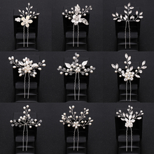 AiliBride Flower Pearl Wedding Hair pins for Bridal Hair Accessories Hair Clips Headpiece Wedding Hair Accessories Women Jewelry